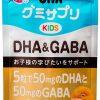 UHA Детские витамины DHA (Омега-3) и ГАМК со вкусом мандарина, 50 шт.