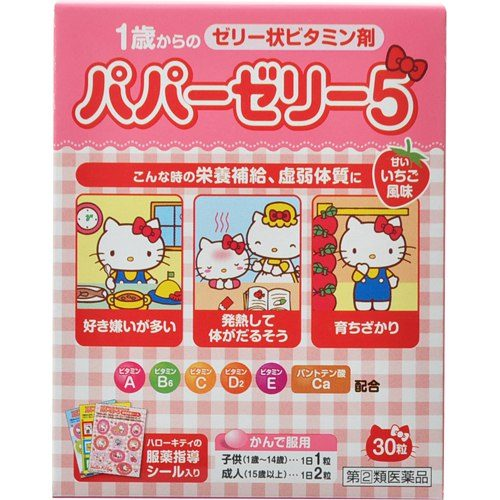 OHKI Papa Jelly 5 Комплекс витаминов для детей от 1 года, 30 шт. (с наклейками Hello Kitty)
