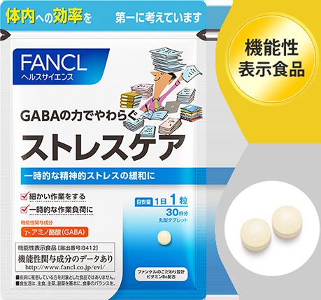 FANCL ГАМК (Гамма-аминомасляная кислота) для снижения стресса