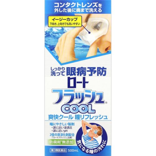 ROHTO Flush Cool Ванночки для глаз освежающие, 500 мл