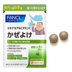 FANCL Эхинацея и витамин С от простуды, курс 30 дней