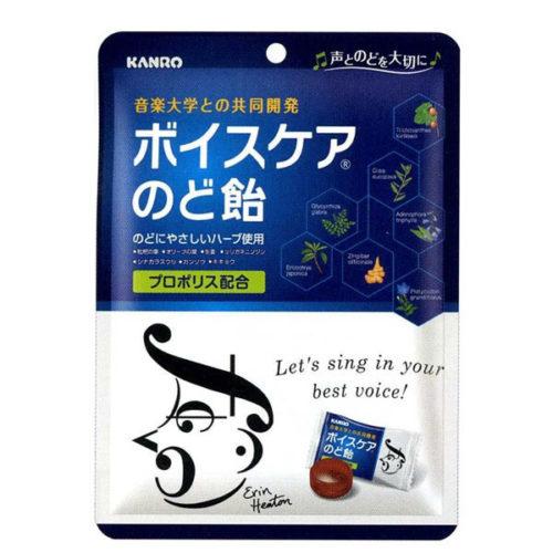 Kanro Voice Care Леденцы для голосовых связок, 70 г