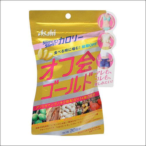 Asahi Slim up Slim Gold off Добавка для тех, кто хочет меньше кушать и мечтает похудеть, 90 табл.