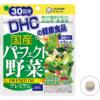 DHC 32 вида японских овощей Премиум, курс на 30 дней