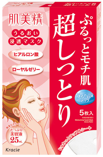 Kracie Hadabisei 2D Увлажняющие маски для лица, 5 шт.