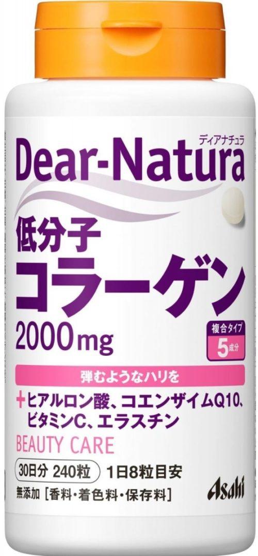 Asahi DEAR NATURA Комплекс с низкомолекулярным коллагеном, курс 30 дней