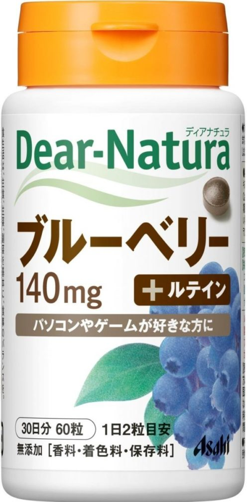 Asahi Dear Natura Черника (+ лютеин и экстракт черной смородины), курс 30 дней