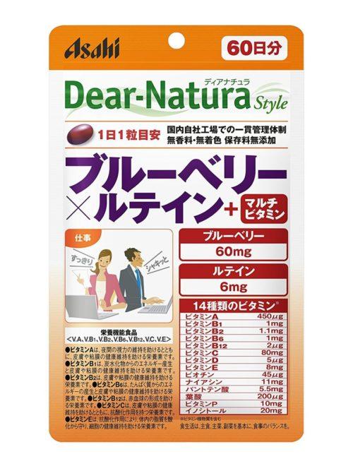 Asahi Dear Natura Черника + лютеин + мультивитамины, курс 60 дней