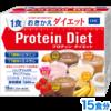 DHC Протеиновая диета ассорти 5 вкусов
