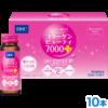DHC Collagen Beauty 7000 plus Питьевой коллаген, сет из 10/30 бутылочек