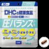 DHC Стабилизатор давления, курс 30 дней