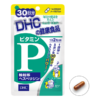 DHC Витамин P (гесперидин), курс 30 дней