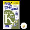 DHC Витамин K, курс 30 дней