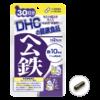 DHC Железо + витамин В12 + фолиевая кислота