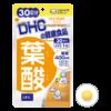 DHC Фолиевая кислота, курс на 30 дней