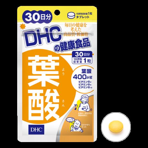 DHC Фолиевая кислота, курс 30 дней
