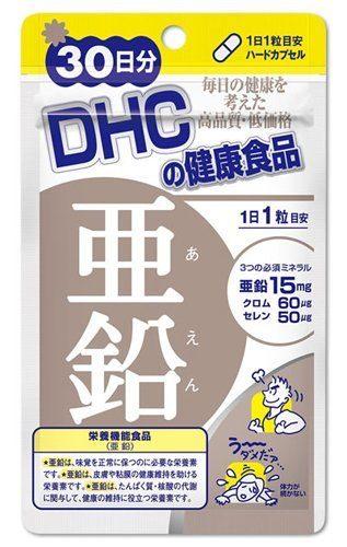 DHC Цинк, курс 30 дней