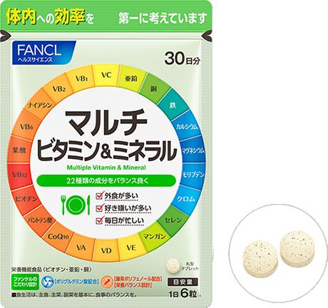 FANCL Мультивитамины и минералы, курс 30/90 дней