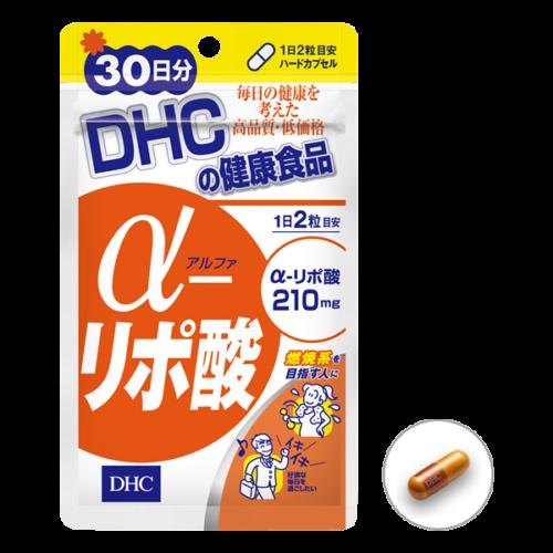 DHC Альфа-липоевая кислота, курс 30/60/90 дней