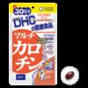 DHC Мультикаротин, курс на 30 дней