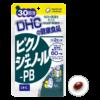 DHC Пикногенол, курс 30 дней