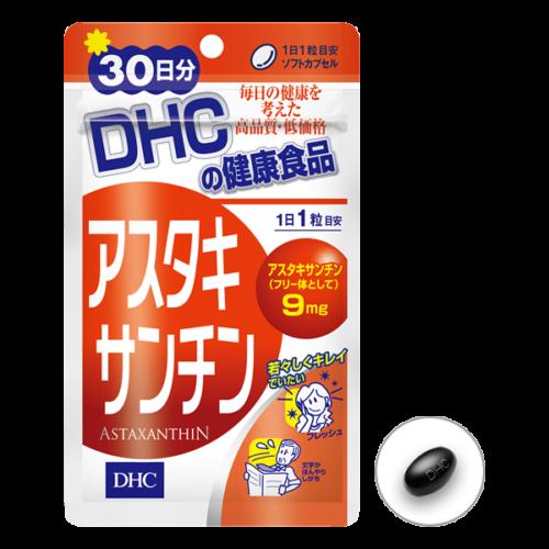 DHC Астаксантин, курс 30 дней