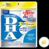 DHC DHA (Омега-3), курс 20/30 дней