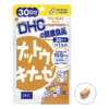 DHC Наттокиназа, курс 30 дней