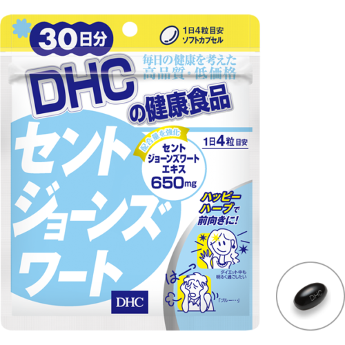 DHC Зверобой, курс 30 дней