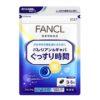 FANCL Валериана & ГАМК (Гамма-аминомасляная кислота), 150 табл.