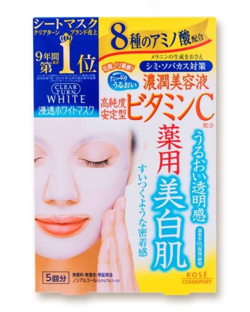 Kose Clear Turn White Mask Маски для лица отбеливающие, 22 мл х 5 шт.