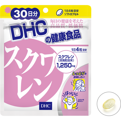 DHC Сквален, курс 30 дней