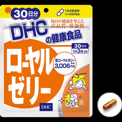 DHC Royal Jelly Маточное молочко, курс 30 дней