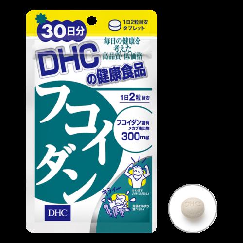 DHC Фукоидан, курс 30 дней