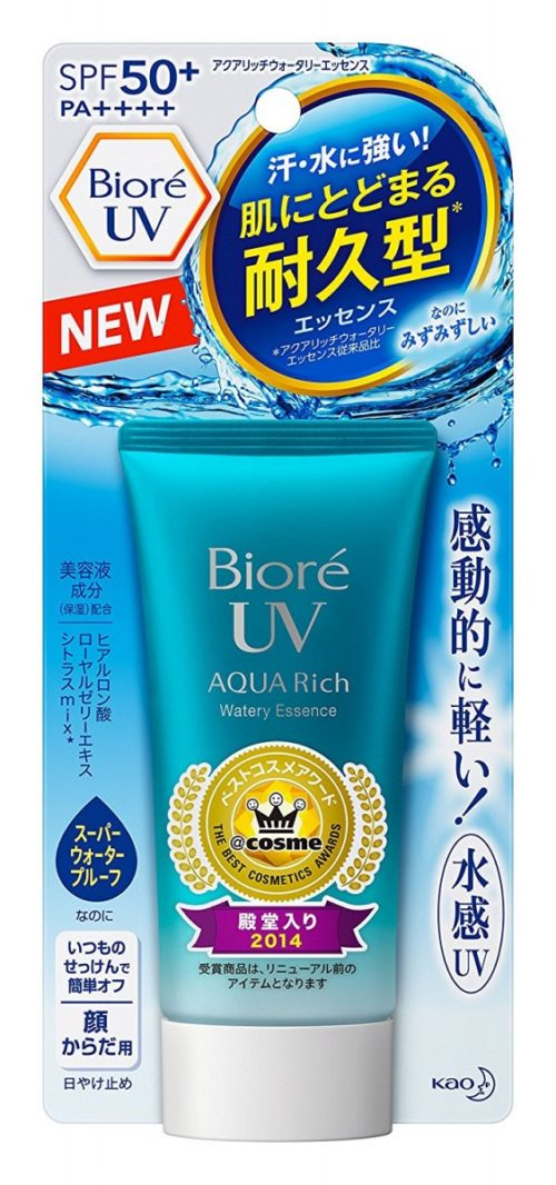 KAO Biore UV Aqua Rich Watery Essence Санскрин для лица и тела с фактором защиты SPF 50+/PA++++, 50 г