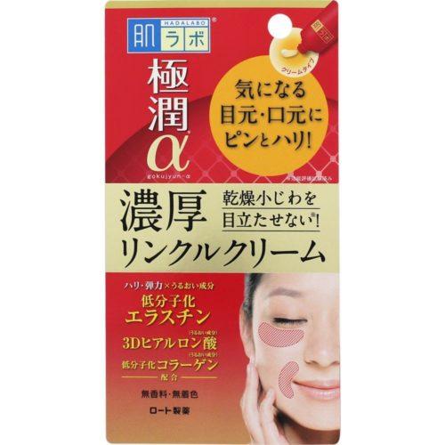 Rohto Hada Labo Специальный крем против морщин вокруг глаз и губ, 30 г