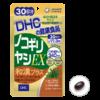 DHC Saw Palmetto EX Экстракт пальмы Сереноа, курс 30 дней