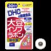 DHC Соевые изофлавоны, курс 30 дней