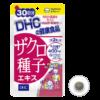 DHC Экстракт семян граната, курс 30 дней