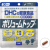 DHC Volume Top Для восстановления густоты и объема волос, курс 30 дней