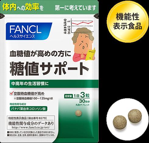 FANCL Поддержка уровня сахара в крови, курс 30/90 дней