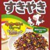 Marumiya Фурикакэ Сукияки (японское блюдо из говядины)
