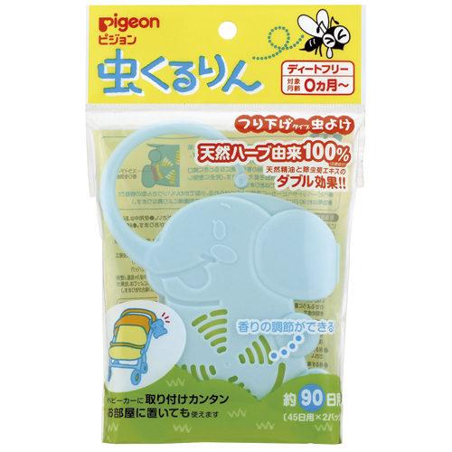 Pigeon Подвесное средство для защиты от насекомых, на 90 дней 2 шт.