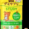 UHA Gummy Supple Kids Study Детские витамины с Омега-3 и лютеином, 100 шт.