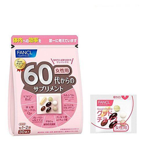 FANCL Витаминный комплекс для женщин после 60 лет, 30 пакетиков
