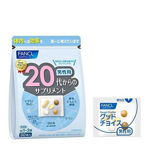FANCL Витаминный комплекс для мужчин 20-30 лет, 30/90 пакетиков