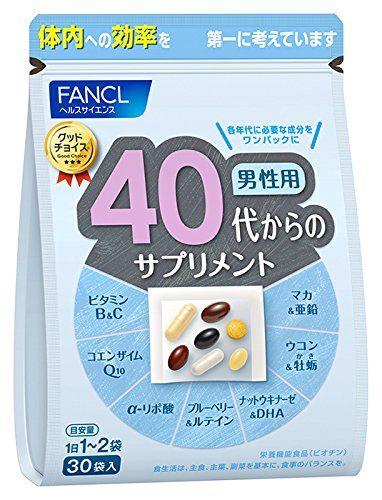 FANCL Витаминный комплекс для мужчин после 40 лет (40-50 лет), 30 пакетиков