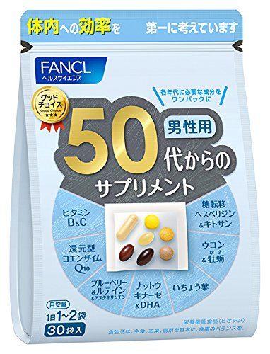 FANCL Витаминный комплекс для мужчин после 50 лет, 30/90 пакетиков