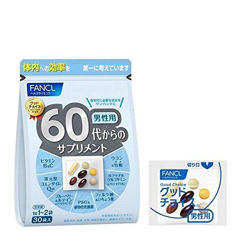 FANCL Витаминный комплекс для мужчин после 60 лет, 30/90 пакетиков