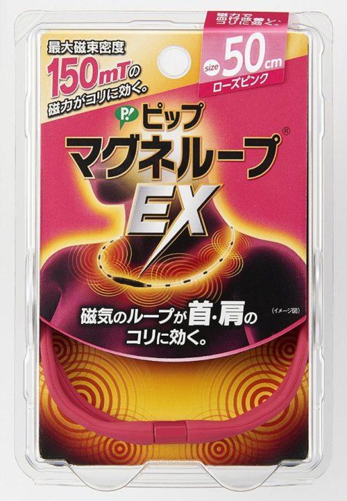 PIP Magneloop EX Браслет магнитный на шею, розовый